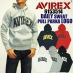 AVIREX アビレックス アヴィレックス 6153514 DAILY SWEAT PULL PARKA LOGO デイリー スウェットパーカー ロゴ メンズ かぶりパーカー ミリタリー 送料無料