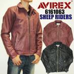 AVIREX アビレックス アヴィレックス 6161063 SHEEP RIDERS メンズ 皮ジャン 革ジャン ライダーズ ジャケット 羊革 ラムレザー 5%OFF 送料無料