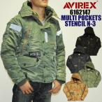 ショッピング中綿 AVIREX アビレックス アヴィレックス 6162147 MULTI POKETS STENCIL N-3 メンズ 中綿ジャケット ミリタリー avirex 5%OFF 送料無料
