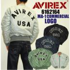 """AVIREX アビレックス アヴィレックス 6162164 MA-1 COMMERCIAL LOGO """"NEW"""" メンズ ブルゾン ジャンパー 中綿ジャケット 5%OFF 送料無料"""