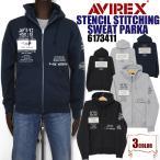 AVIREX アヴィレックス アビレックス 6173411 ステンシル ステッチング フルジップパーカー メンズ ミリタリー avirex スウェット 正規代理店 5%OFF 送料無料