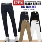 EDWIN エドウィン 407 インターナショナルベーシック