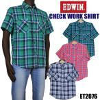 EDWIN エドウィン ET2076 半袖 チェック ワークシャツ
