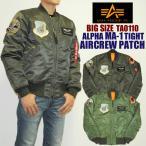 """ALPHA アルファ TA0110 MA-1 TIGHT""""AIRCREW PATCH"""" メンズ ブルゾン alpha 中綿ジャケット 大きいサイズ 5%OFF 送料無料"""