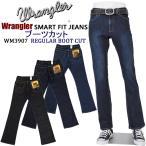 Wrangler ラングラー WM3907 ストレッチ ブーツカット メンズ デニム ジーパン WRANGLER wrangler 5%OFF