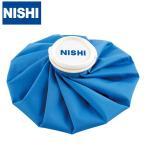 ニシスポーツ アイスバッグ  スクリューキャップ式  正規代理店  NISHIスポーツ