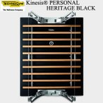 Technogym テクノジム Kinesis PERSONAL HERITAGE BLACK「キネシスパーソナルヘリテージブラック」 /組立設置無料  代引不可