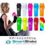 SmartShake SLIM 500ml������� �ܥȥ� �ⵡǽ �ץ�ƥ��� ���������� ���������� �ܥȥ� ���ݡ��� �ɥ�� �������å� �� �ɥ�ܥȥ�