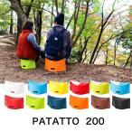 PATATTO パタット 簡単組み立て 折りたたみ 椅子 ハイキング キャンプ 運動会で お子様用 チェア インドア アウトドア コンパクト おしゃれ イス 収納 折り畳