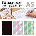 コクヨ KOKUYO ソフトリングダイアリー 2022年 A5 ブラック ピンク ブルー&イエロー 1年分のノートと手帳がこれ1冊に!! キャンパスダイアリー