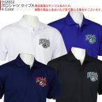 「受注」ベンチウォーマー BENCH WARMER 2020 総体 石川インターハイ 記念グッズ ポロシャツ タイプA IH2002