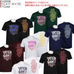 「受注」ベンチウォーマー BENCH WARMER 2020 総体 石川インターハイ 記念グッズ Tシャツ タイプC IH2008