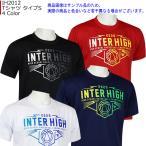 「受注」ベンチウォーマー BENCH WARMER 2020 総体 石川インターハイ 記念グッズ Tシャツ タイプS IH2012