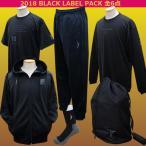 「先行予約商品」2018 IN THE PAINT BLACK LABEL PACK (インザペイント 福袋) ITP1800NYP