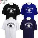 「1点限りネコポス対応」インザペイント IN THE PAINT Tシャツ ITP19308 バスケ 半袖 スポーツ ティーシャツ