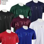 「1点限りネコポス対応」インザペイント IN THE PAINT Tシャツ ITP20305 バスケ スポーツ