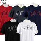 「セール」「1点限りネコポス対応」インザペイント IN THE PAINT Tシャツ ITP20307 バスケ スポーツ