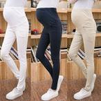 マタニティ パンツ スリム ストレッチ 美脚 調節可能 伸びる 可愛い妊婦服 大きいサイズ メール便送料無料