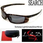 ●LSDデザイン 偏光サングラス サーチ 002-09(Tortoise/LightSmokeSilverMirror) 【まとめ送料割】