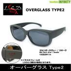●LSDデザイン 偏光サングラス オーバーグラスType2 マットダークグレー/スモーク 【まとめ送料割】