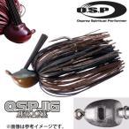 OSP ゼロワンジグ(シリコンラバー) (1) 【メール便配送可】 【まとめ送料割】【osp10】