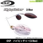 OSP ハイピッチャー(3/8oz) 【メール便配送可】【osp5】