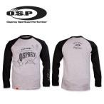 ●OSP ロングスリーブTシャツ モデル10 (ブラック/ヘザーグレー) 【メール便配送可】 【まとめ送料割】【osp10】