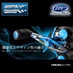 ●ZPI カラーグラフィックカーボンハンドル 85mm ノブ無し (シマノ用) PG85S-CG 【まとめ送料割】