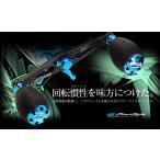 ●ZPI パワーゲームカーボンハンドル イナーシャ 92mmブラック  (シマノ用) PG-IN92SH