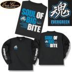 ●エバーグリーン EGドライロングTシャツ(長袖) 魂Bタイプ(ブラック) 【メール便配送可】 【まとめ送料割】