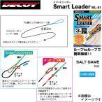 ●デコイ スマートリーダー WL-51 【メール便配送可】 【まとめ送料割】