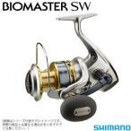 ●シマノ 13 バイオマスターSW 8000HG (03161) 【まとめ送料割】
