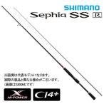 ●シマノ セフィア SS R S806MH (35999) 【ts01】