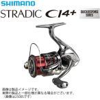●シマノ 16 ストラディックCI4+ C2500HGS (03489) 【ts02】
