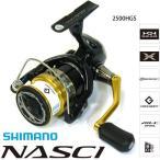 ●シマノ 16 ナスキー 2500HGS (03571) 【まとめ送料割】