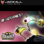ジャッカル デラクー 3/8oz 【メール便配送可】【metal】