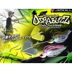 ●ジャッカル デラバズ SPEC-S 3/16oz 【メール便配送可】 【まとめ送料割】
