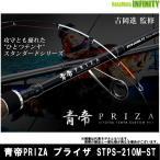 б№е╕еуе├елеыбб└──ыPRIZA е╫ещеде╢ STPS-210M-ST
