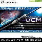 б№е╕еуе├елеыббе╙еєе╙еєе╣е╞еге├еп VCM BSC-70SUL