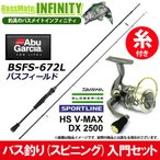 б┌е╩едеэеє2╣ц╗х╔╒днб█б┌е╨е╣─рдъ(е╣е╘е╦еєе░)╞■╠че╗е├е╚б█б№еве╓емеые╖ев е╨е╣е╒егб╝еые╔ BSFS-672Lб▄е╣е▌б╝е─ещедеє HS V-MAX DX 2500