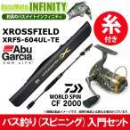 б┌е╩едеэеє3╣ц100m╗х╔╒днб█б┌е╨е╣─рдъ╞■╠че╗е├е╚б█б№еве╓емеые╖евббепеэе╣е╒егб╝еые╔ XRFS-604UL-TE е╞еье╣е│(┐╢╜╨)б▄е└едеябб17 еяб╝еые╔е╣е╘еє CF 2000