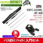 б┌е╩едеэеє3╣ц(╠є130m)╗х╔╒днб█б┌е╨е╣─рдъ(е┘еде╚)╞■╠че╗е├е╚б█б№еве╓емеые╖евббепеэе╣е╒егб╝еые╔ XRFC-654ML-BF-MBб▄е╖е▐е╬бб17 е╨е╣еяеєXT 151(║╕е╧еєе╔еы)