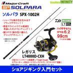 б┌е╖ечеве╕еоеєе░╞■╠че╗е├е╚б█б№есе╕еуб╝епеще╒е╚ббе╜еые╤ещ SPX-1002H е╖ечеве╕еоеєе░б▄е└едеябб18 еьемеъе╣ LT4000D-CXH