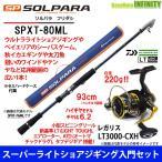 б┌е╣б╝е╤б╝ещеде╚е╖ечеве╕еоеєе░╞■╠че╗е├е╚б█б№есе╕еуб╝епеще╒е╚ббе╜еые╤ещ SPXT-80MLб▄е└едеябб18 еьемеъе╣ LT3000-CXH