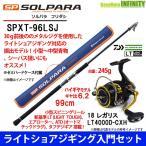 б┌ещеде╚е╖ечеве╕еоеєе░╞■╠че╗е├е╚б█б№есе╕еуб╝епеще╒е╚ббе╜еые╤ещ SPXT-96LSJб▄е└едеябб18 еьемеъе╣ LT4000D-CXH