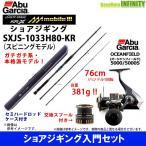 б┌е╖ечеве╕еоеєе░╞■╠че╗е├е╚б█б№еве╓емеые╖ев Abuббе╜еые╞еге╣е╞б╝е╕ KR-X е╖ечеве╕еоеєе░ ете╨едеы3 SXJS-1033H80-KRб▄екб╝е╖еуеєе╒егб╝еые╔ 5000б┐5000S
