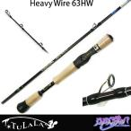 ツララ TULALA×バクシン Heavy Wire 63HW ヘビーワイヤー63HW 【送料無料】【tula】