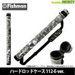●Fishman フィッシュマン ハードロッドケース112