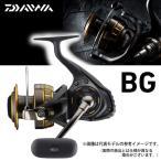 ●ダイワ 16 BG 4000H 【まとめ送料割】