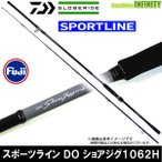 グローブライド(ダイワ) スポーツライン SPORTLINE DO ショアジグ 1062H